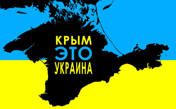 crimea-ukraine-2